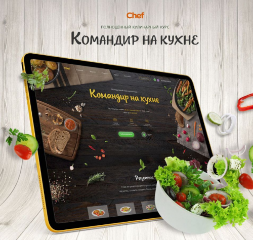 Настройка Яндекс. Директ, профи, работал в Яндексе Алматы