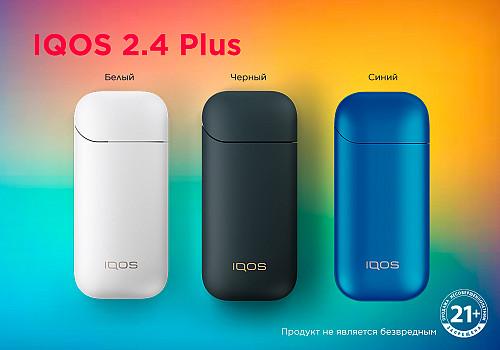 IQOS система Атырау