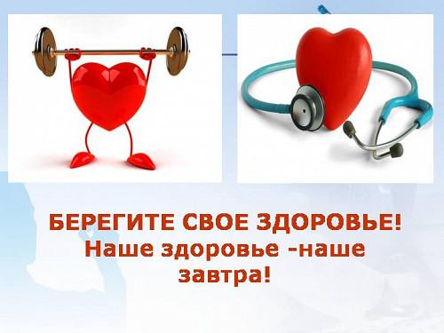 Диагностика организма. АКЦИЯ! Только для жителей г.Алматы и пригорода. Алматы