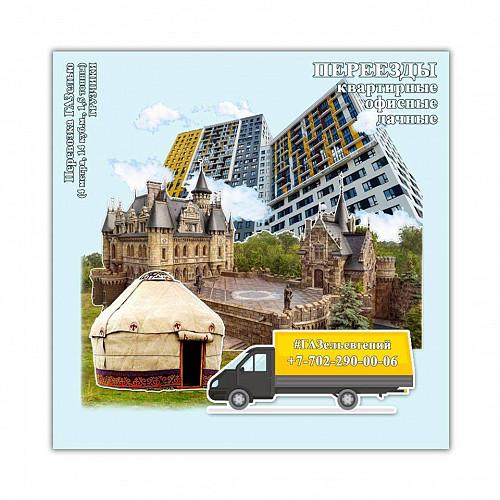 Квартирные переезды, доставка мебели и строительных материалов и др. грузов по г. Алматы Алматы