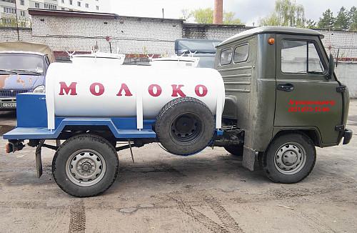 Молоковоз УАЗ 1500 литров Караганда