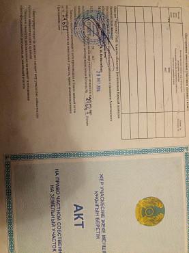 Срочно продам Участок можно в Рассрочку Алматы