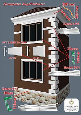 Изделия из полиуретана для фасада: колонны, карнизы, межэтажные пояса, балясины и т.д. Караганда