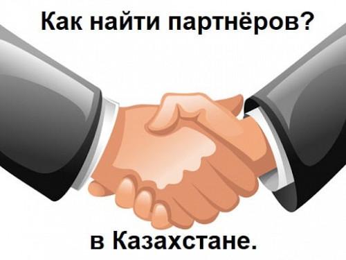 Уникальная реклама в Алматы Алматы
