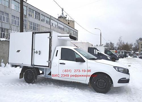 Рефрижератор ВИС Лада Гранта Караганда