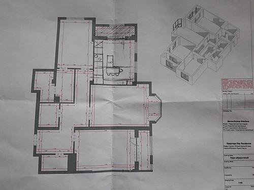 Делаю 3д максе модели визуал картинки (легкие)чертежи, планы Нур-Султан