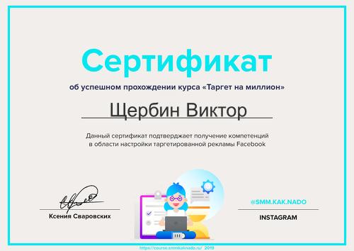 Специалист по интернет рекламе Контекстная Реклама Сайты Лендинги Нур-Султан