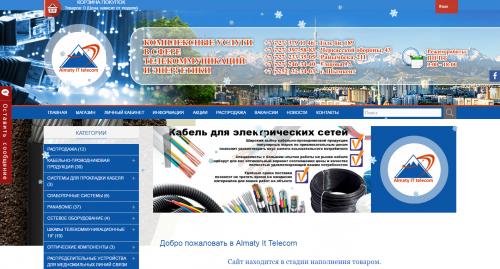 Качественная разработка сайтов под ключ с обучением и гарантией. Алматы