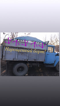Дрова Усть-Каменогорск