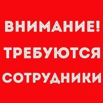 Офис-менеджер Караганда
