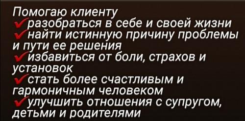 Консультация психолога online Алматы