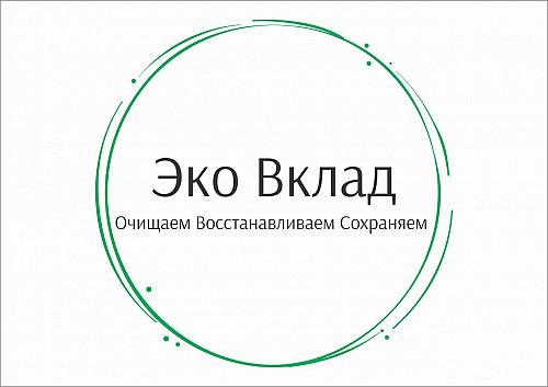 Закуп бытовой и ОРГ техники Караганда