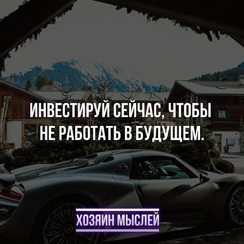 Вахтер Тараз