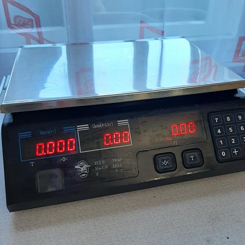 Электронные весы Павлодар