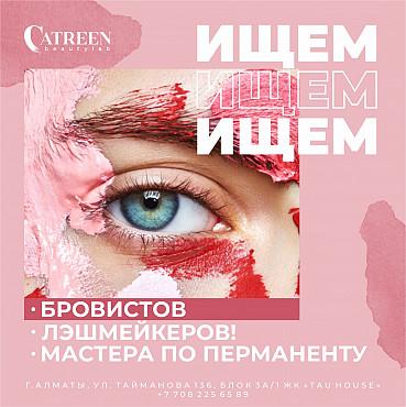Аренда рабочего места для мастеров в новой студии красоты Алматы