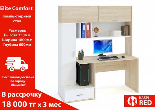 Компьютерный стол Гамма СБТ 9173 Шымкент