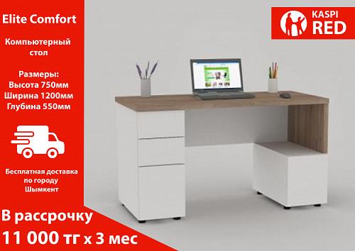 Компьютерный стол Шымкент