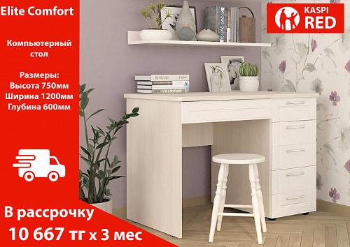 Компьютерный стол Альфа ЯСБТ 5174 Шымкент