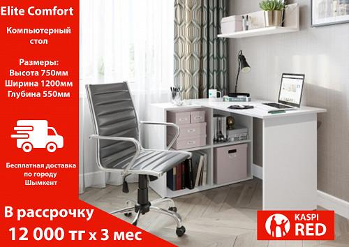 Компьютерный стол Альфа БГ 3921 Шымкент