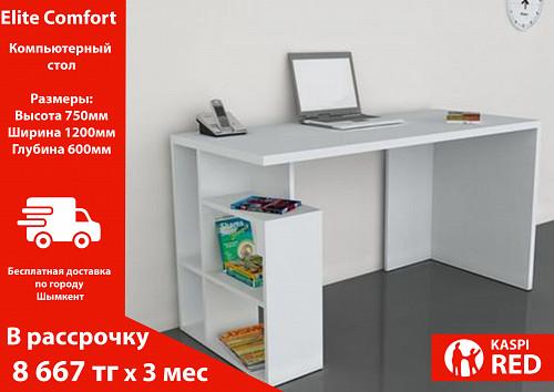 Компьютерный стол альфа БГ 4819 Шымкент