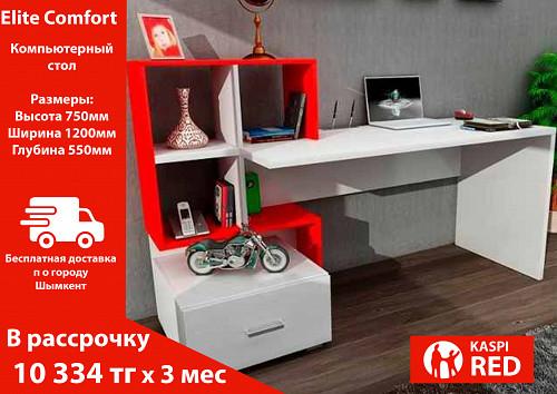 Компьютерный стол Альфа БКМ 1457 Шымкент