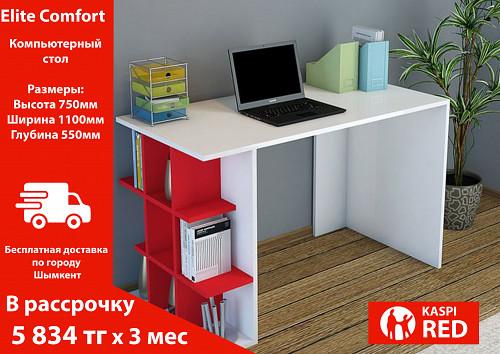 Компьютерный стол Альфа БКМ 3812 Шымкент