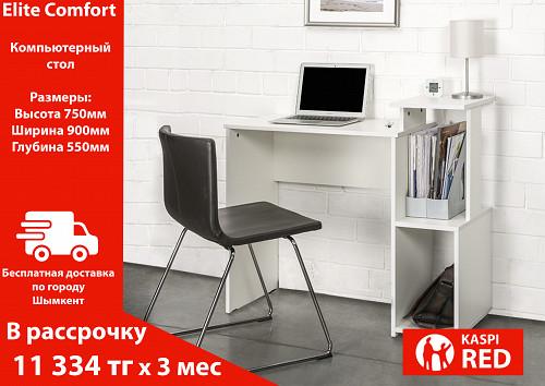 Компьютерный стол Альфа БМ 4124 Шымкент