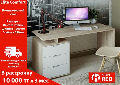 Компьютерный стол Гамма СБ 1837 Шымкент