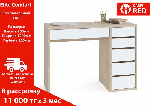 Компьютерный стол Гамма СБ 9814 Шымкент