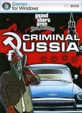 Grand theft auto san andreas Туркестан