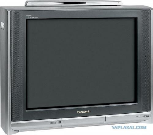 Продам телевизор Петропавловск