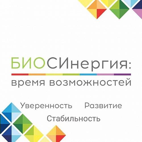 Клиент-менеджер удаленно Алматы