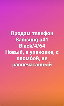 Самсунг а41, 64гб. Black доставка из г.Талдыкорган