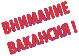 Требуется оператор Алматы