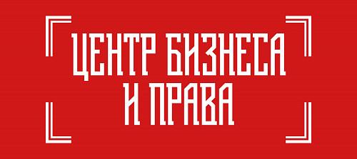 Юридические услуги для физических и юридических лиц Алматы