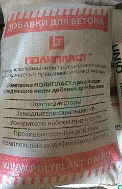 Антиморозная (противоморозная) добавка для бетона в сухом и жидком виде Алматы