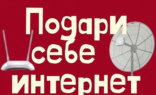 Интернет 4g, Алтел, Билайн Алматы