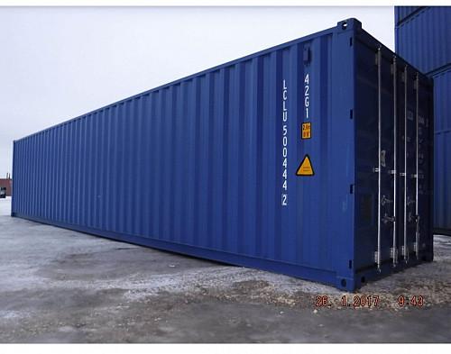 Куплю контейнер Караганда