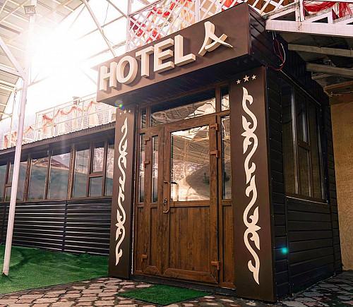 Отель Almarasan Almaty Алматы