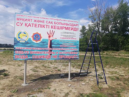 Наружная реклама и полиграфическая продукция Тобыл