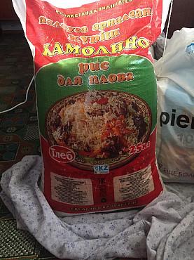 Срочно продам рис для плова «Камолино» Алматы