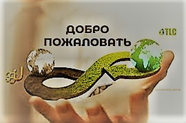 Работа на дому Усть-Каменогорск