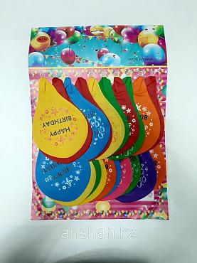 Шары Гелевые С Днем Рождения Большие на планшете 20шт Алматы