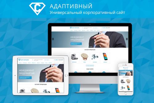 Интернет магазин под ключ на1С-Битрикс Алматы