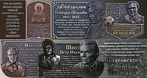 Памятные доски, барельефы, геральдика, адресные, фасадные таблички Алматы