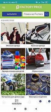 Поиск инвестиции в стартап Алматы