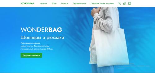 Эко сумки оптом на заказ в АТлматы Алмалы