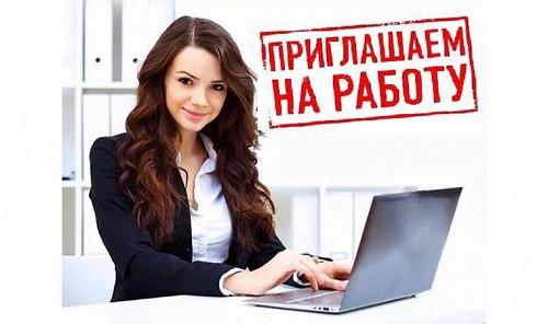 Офис менеджер Алматы