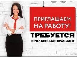 Товар народного потребления Шымкент