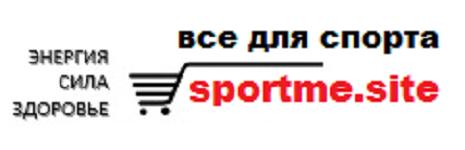 Спортивные товары/услуги Алматы